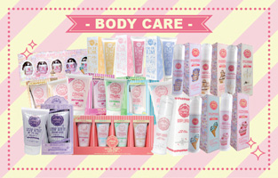 1.Baby Kiss Wink Body Lotion