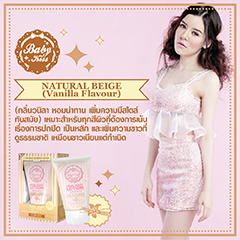 3.BabyKiss Wink body lotion Natural Beige
