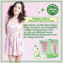 4.BabyKiss Wink body lotion Fresh Apple