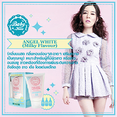 1.BabyKiss Wink body lotion Angel White