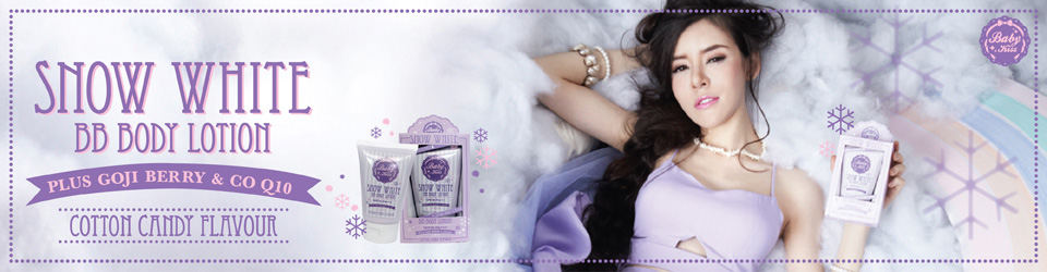 2.Baby Kiss Snow White BB Body lotion
